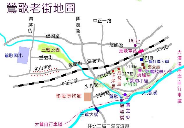 大汉溪左岸自行车道(2):莺歌老街.东莺故事小径