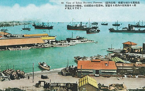 前人遊記].江亢虎-1935年出版...