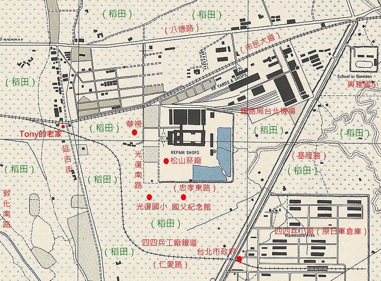 1945年美军绘制的台北市地图